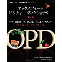 Oxford Picture Dictionary, Second Edition: English-Japanese