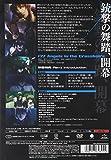 OVA BLACK LAGOON ROBERTA'S BLOOD TRAIL 003 [DVD]