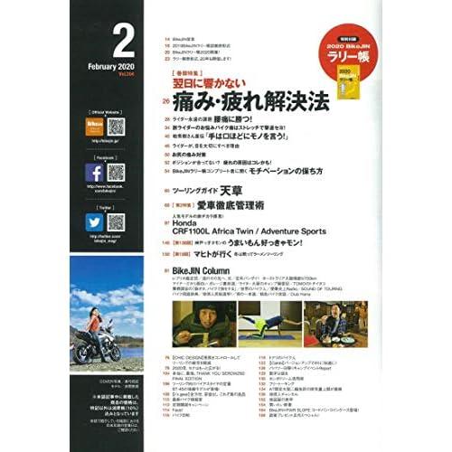 BikeJIN 2020年2月号 付録