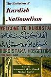 img - for The Evolution of Kurdish Nationalism (Kurdish Studies Series) book / textbook / text book