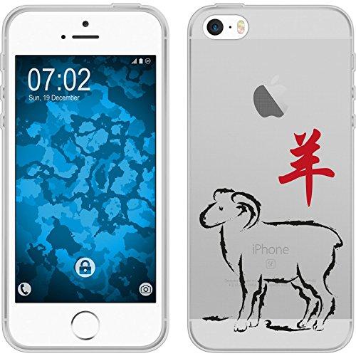PhoneNatic Case für Apple iPhone 5 / 5s / SE Silikon-Hülle Tierkreis Chinesisch M8 Case iPhone 5 / 5s / SE Tasche + 2 Schutzfolien