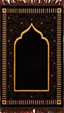 Premium Islamic Prayer Rug/Janamaz Sajjadah/Namaz Seccade by GOLD CASE - Made in TURKEY, Brown