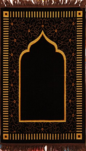 Premium Islamic Prayer Rug/Janamaz Sajjadah/Namaz Seccade by GOLD CASE - Made in TURKEY, Brown by Gold Case