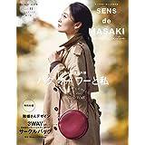 SENS de MASAKI Vol.11