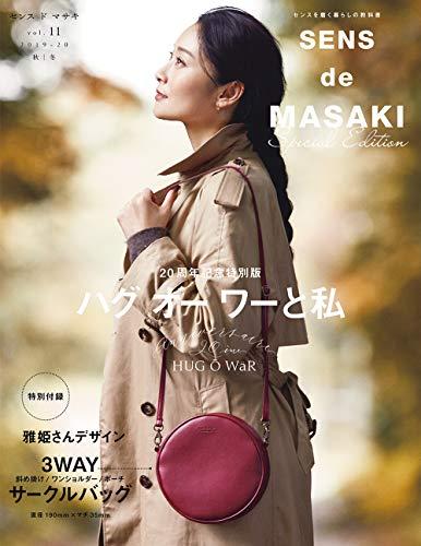 SENS de MASAKI Vol.11 画像 A