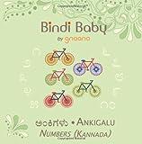 Bindi Baby Numbers (Kannada), Aruna Hatti, 1463575475