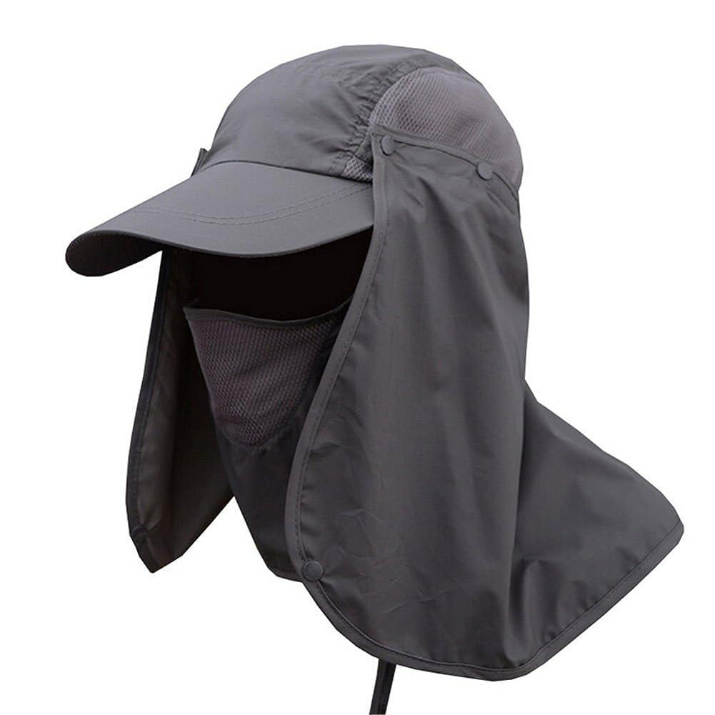 Ezyoutdoor通気性アウトドアジャングル釣り360度UV保護太陽ブロック速乾性帽子with Removable Sun Shield &マスク、1サイズフィット最も  ブラック B01M12MKBS