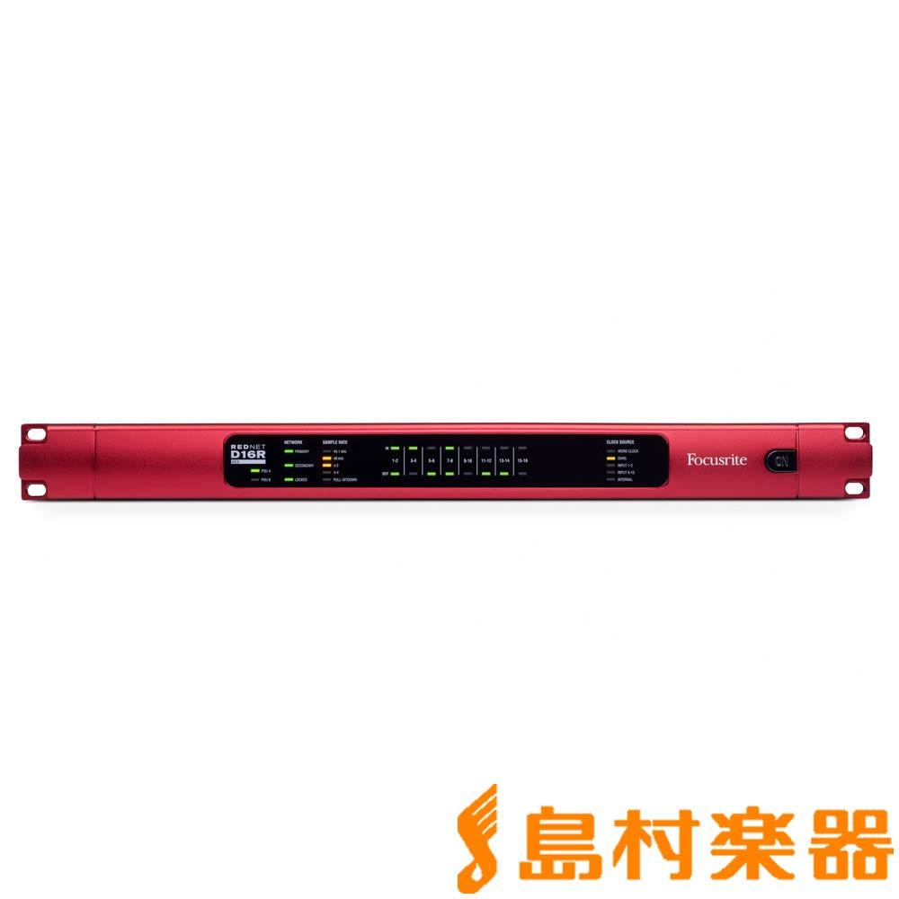 Focusrite RedNet D16R オーディオインターフェイス フォーカスライト   B07NHJQ3KC