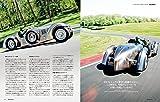 Okutan : Kurashikku ando pafomansu kazu : Nihonban. 4(2013-4) (Bugatti taipu gojunana torupedo ranborugini esupada hoka).