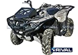 Rival Front & Rear Bumpers + Side Bars Set for ATV Yamaha Grizzly 700 (2011-2015 )