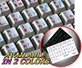 JAPANESE HIRAGANA-KOREAN-ENGLISH NON-TRANSPARENT KEYBOARD STICKERS ON WHITE BACKGROUND FOR DESKTOP, LAPTOP AND NOTEBOOK