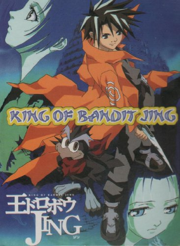 King of Bandit Jing - Complete Anime TV Series DVD
