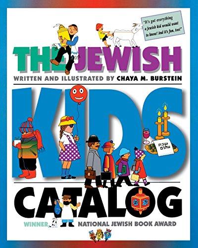 The Jewish Kids' Catalog -