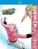 Dragon Ball Z Kai: Final Chapters Part Three [Blu-ray] Image