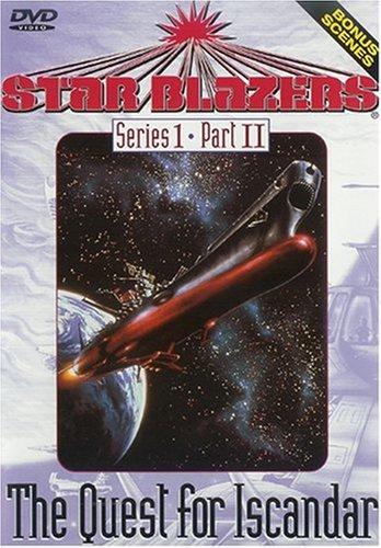 Star Blazers - The Quest for Iscandar - Series 1, Part II (Episodes 6-9)