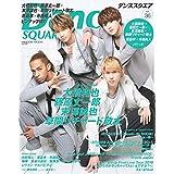 Dance SQUARE Vol.36