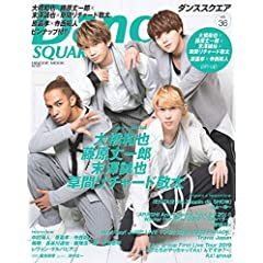 Dance SQUARE 最新号 サムネイル