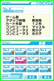 Sansuu Olympic Iinkai Kouan: Suuji de Kitaeru Nouryoku Training: Argo & Trinca [Japan Import]