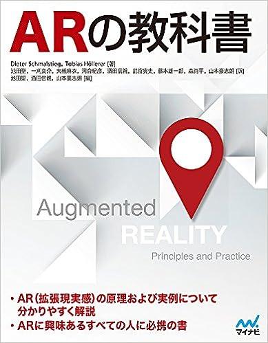 hirax net::iOS / Pythonista で書く、AR的な実世界各種センサのスキャニング
