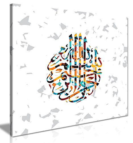 Islamic Abstract Calligraphy Canvas Wall Art Picture Print (20x20in) by Panther Print