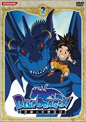 EMOTION the Best BLUE DRAGON DVD-BOX