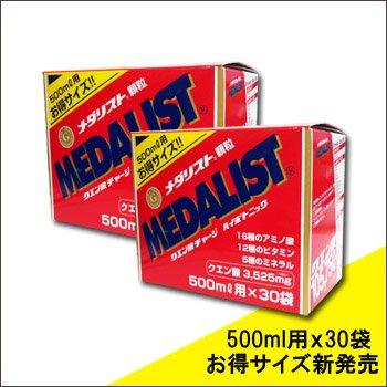 クエン酸 メダリスト (500ml 用x30袋入) x2個セット iwasaya B00J3MPTFC