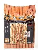 Rated Best Tasting and Award Winning [Taiwan No.1] A-sha Mandarin Noodle - Original Flavor 台灣第一名:#1 阿舍食堂 - 外省乾麵(原味)
