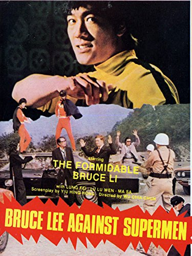 Bruce Lee vs. Supermen
