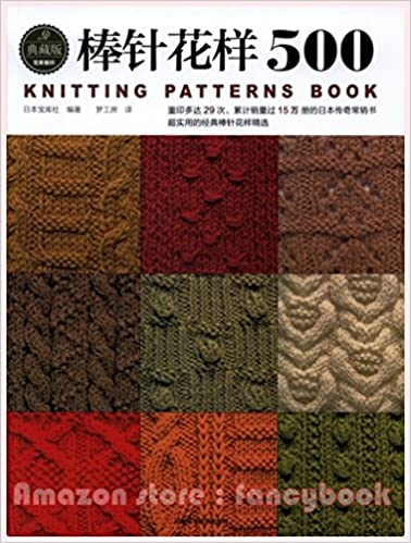 Knitting Patterns Book
