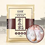 Old Beijing Detox Foot Pads Health Foot Patch Feet Cleansing Herbal Adhesive 50 Pcs =25 Bag