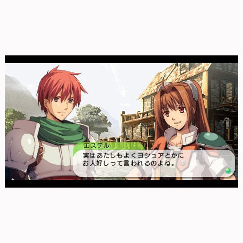 Ys vs. Sora no Kiseki: Alternative Saga [Japan Import]