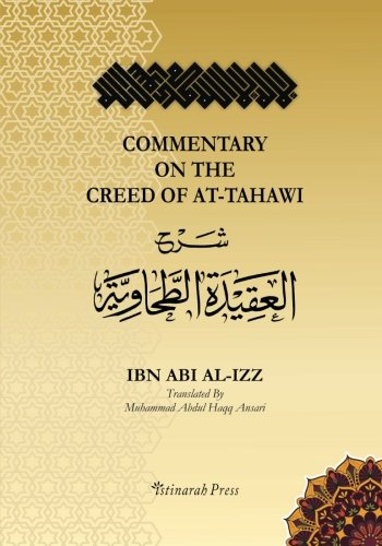 Commentary on the Aqeedah (creed) of