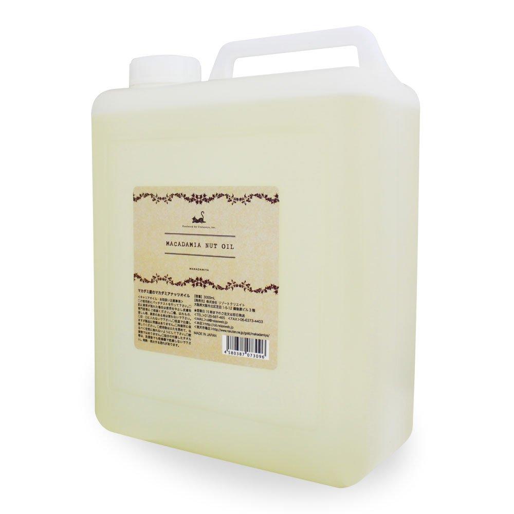 マカダミアナッツオイル3000ml (無農薬 有機栽培/コック付) 業務用大容量 B01J716C1S