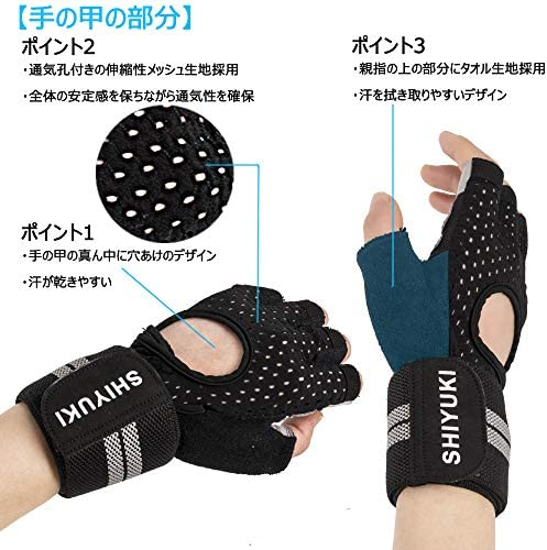 [スポンサー プロダクト]SHIYUKI トレーニンググローブ 筋トレグローブ ダンベルグローブ サイクリンググローブ 手首固定付き 収納袋付き…