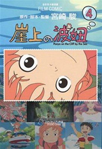 ROOM the NO.1301(1) cartoon version (Chinese edidion) Pinyin: ROOM NO.1301 ( 1 ) man hua ban