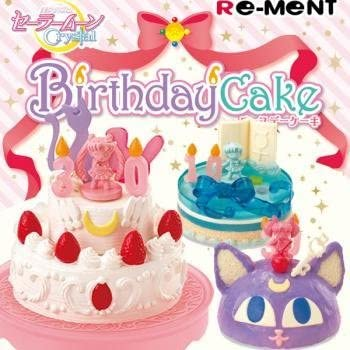Swell Amazon Com Re Ment Sailor Moon Crystal Birthday Cake Petite Personalised Birthday Cards Paralily Jamesorg