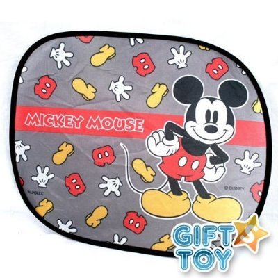 Disney Mickey Mouse Car Side Sunsade (2pcs)