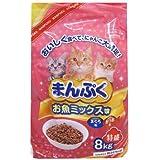 コーナンオリジナル まんぷくドライお魚 ミックス味 8kg