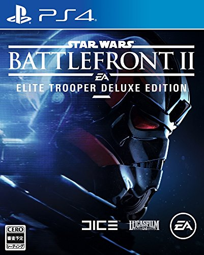 Star Wars バトルフロントII Elite Trooper Deluxe Edition