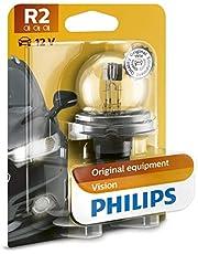 Philips 12620B1 R2/40-45W 12V