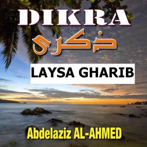 laysa al gharib mp3 gratuit