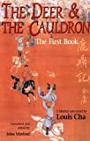 The Deer and the Cauldron, Louis Cha, 0195903234