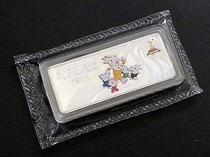 Amazon.co.jp | 2010年アジア競...