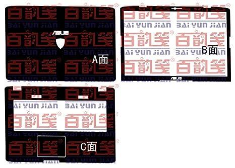 462d2293c02b Amazon.com : Special Laptop Black Carbon fiber Vinyl Skin Stickers ...