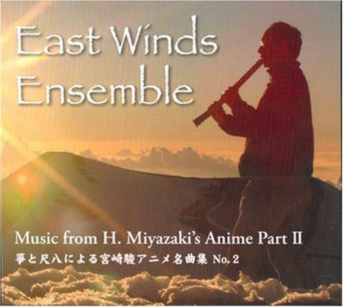 Theme-Music-from-H-Miyazaki-Anime-Spirited-Away