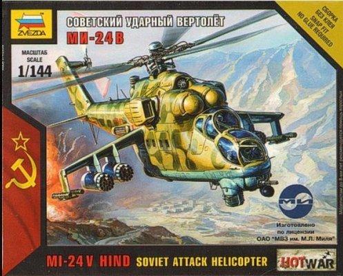 Soviet attack helicopter Mi-24V 1/144 Zvezda ()