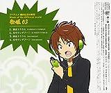 Oda Nobuna No Yabou Character 03
