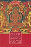 Wisdom Beyond Words, Sangharakshita, 0904766772