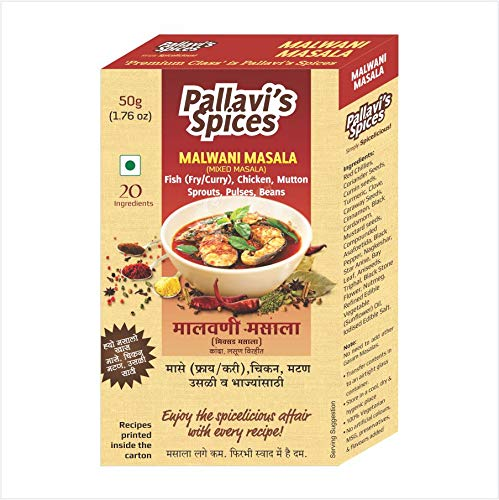 Pallavi's Spices (Pune) Malwani Masala, Vegetable & Curry Spice Powder Mix, Authentic Indian Spice Powder - 50 grams each (Pack of 3) (Best Biryani In Bay Area)