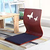 H&U Foldable Floor Chair,Padded Floor Chair With Back Support For Video-gaming Reading-A 46x37cm(18x15inch)